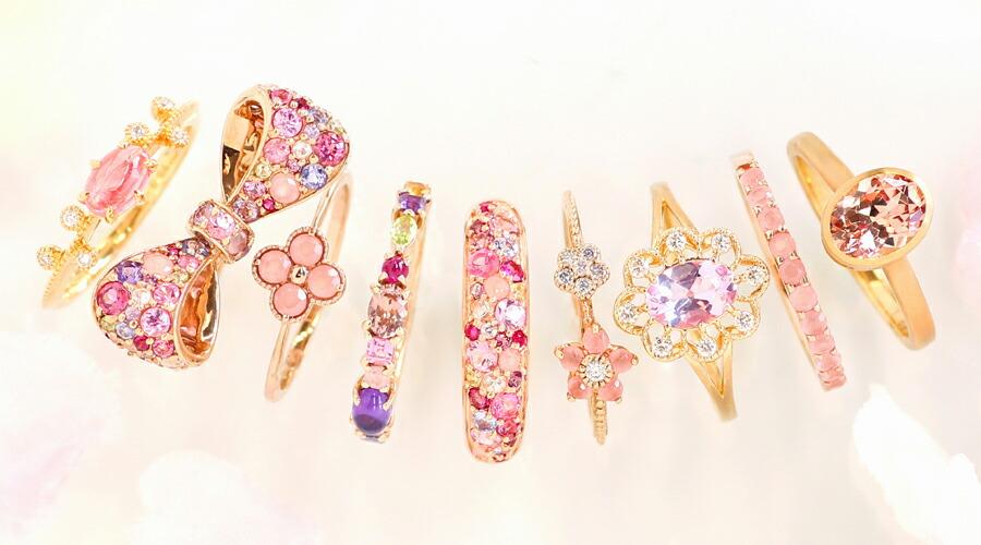 パパラチアサファイア・ロードクロサイトなど桜色ジュエルのK18リング(指輪)
