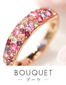 桜色マルチカラーの天然石18Kリング(指輪)