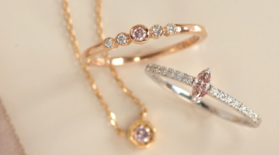 K18ピンクダイヤモンドジュエリー