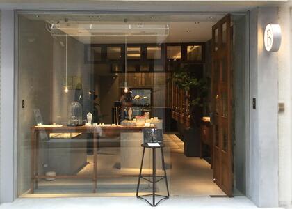 Bizoux(ビズー)神戸店