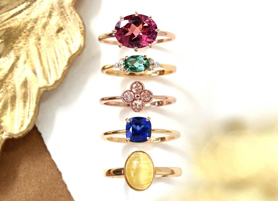 ピンクトルマリン、グリーントルマリン、インペリアルトパーズ、カイヤナイト、ダンビュライトのK18リング(指輪)