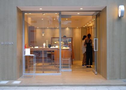 ビズー名古屋店