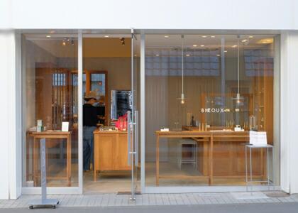 Bizoux(ビズー)仙台店