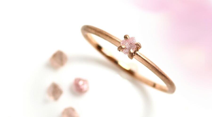 K18ピンクダイヤモンドのジュエリー