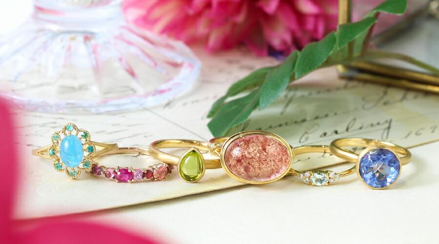 カラフルな宝石のK18リング(指輪)
