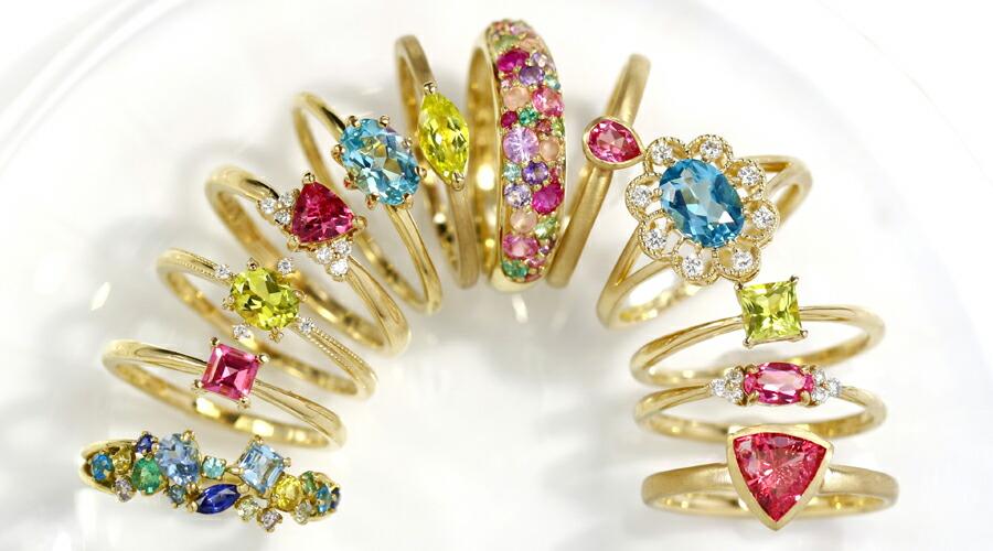 ネオンカラーの宝石をつかったK18リング(指輪)