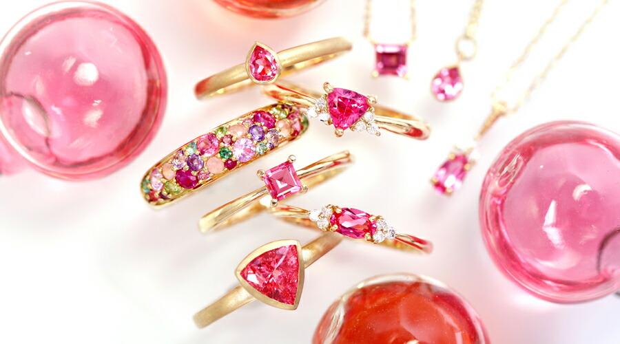 ピンクスピネルのジュエリーコレクション