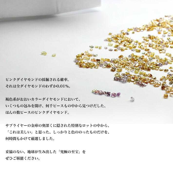 ピンクダイヤモンドのK18ネックレスの画像