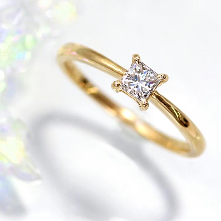ダイヤモンドのK18リング