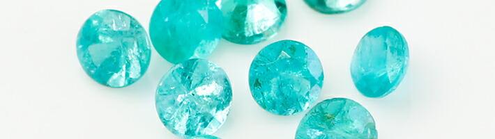 ブーゲンビリアブーケに使用している宝石「パライバトルマリン」の画像