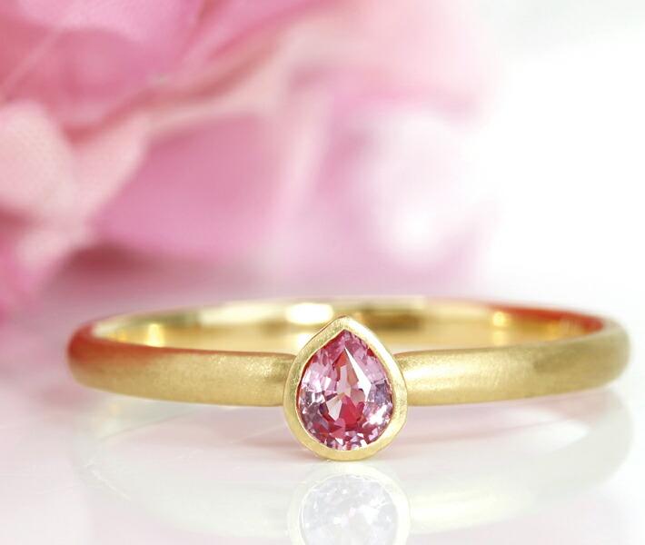 パパラチアサファイア リング 指輪