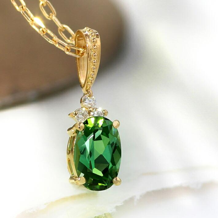 グリーントルマリンオーバルカットの18金ネックレスのデザイン