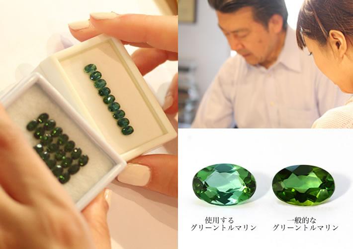 グリーントルマリンオーバルカットの宝石