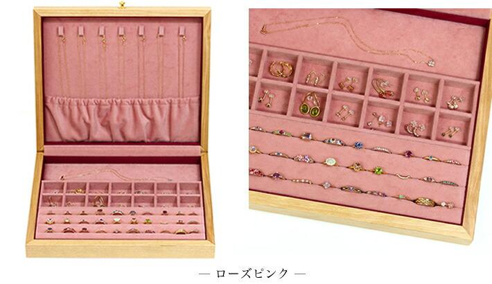 32石マルチカラージュエル18金パヴェリング「パナシェブーケエタニティ」に使用している宝石