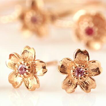 ピンクサファイアの桜モチーフピアス