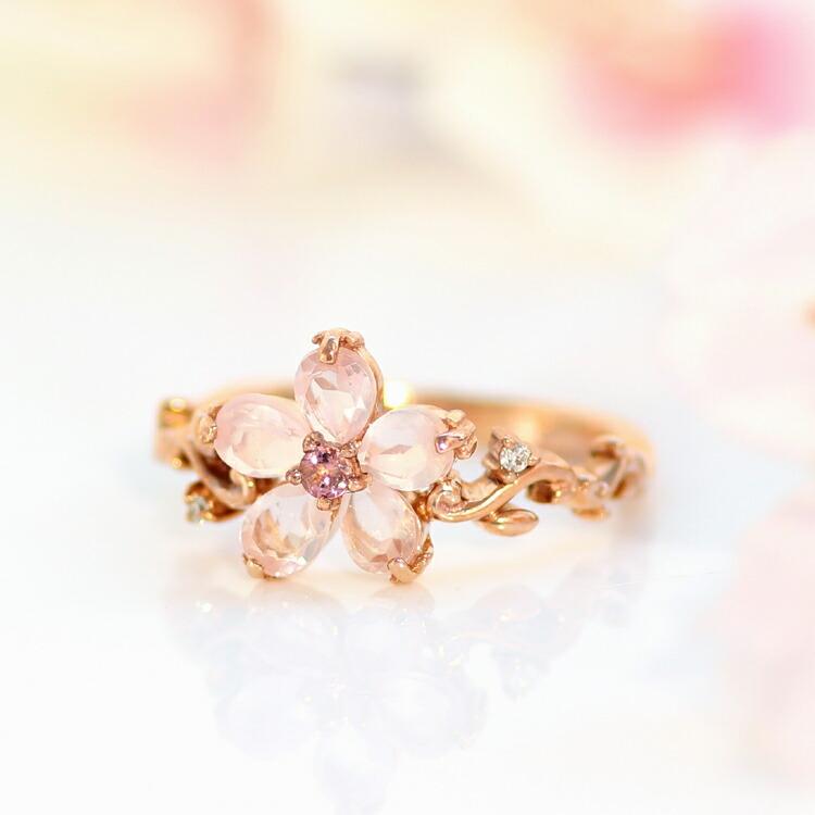 桜 リング 指輪 レディース ダイヤモンド ピンクトルマリン 10金 ピンクゴールドリング 通販 人気 おすすめ