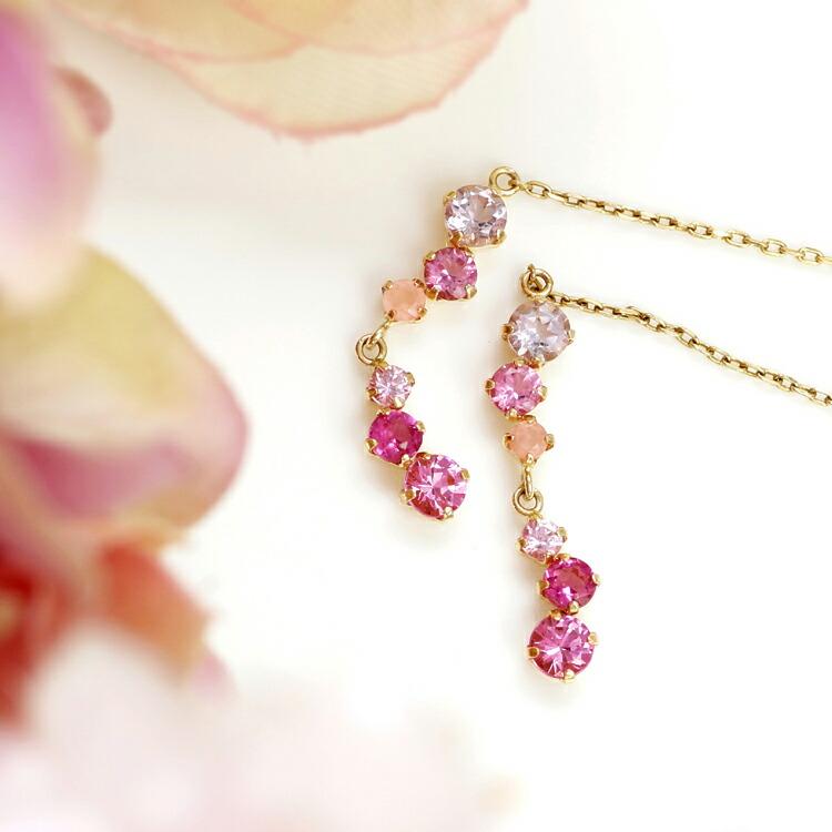 ピンクスピネル 10K 10金 揺れる 大人可愛い 誕生日 プレゼント 人気 おすすめ ブランド 宝石 カラーストーン