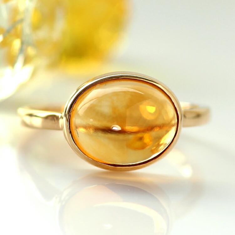 シトリン リング 10K ゴールド レディース 指輪 大粒 ボリューム ファッションリング 通販 人気 おすすめ