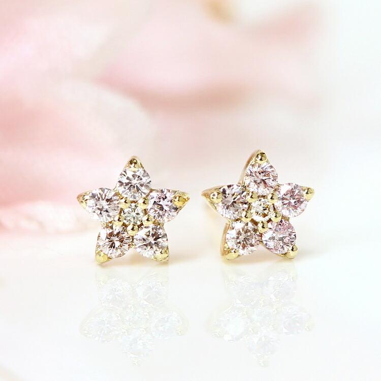 アーガイル産 天然ピンクダイヤモンド 18K ゴールド ピアス レディース 通販 人気 おすすめ