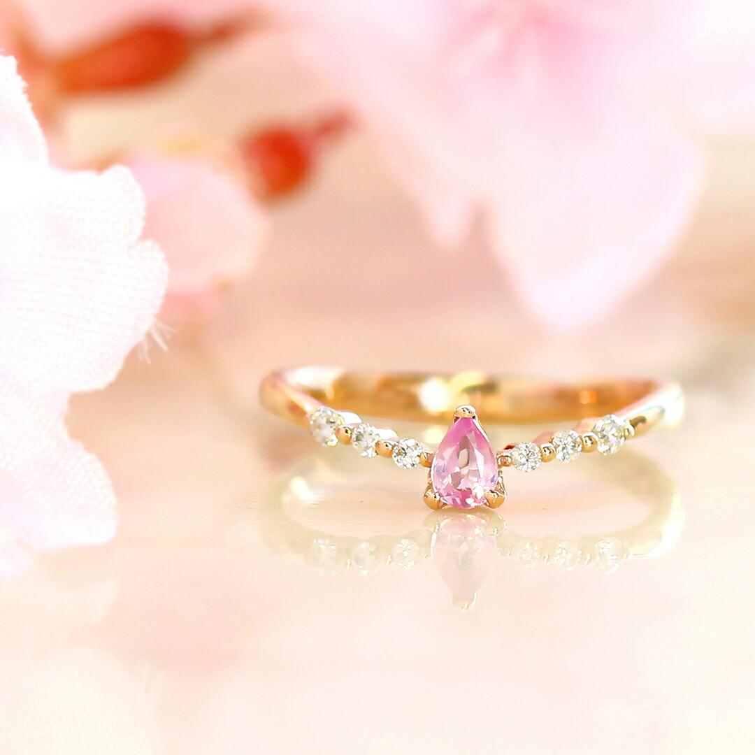 桜色サファイア ダイヤモンド リング 指輪 10K ゴールド パステルカラー ピンクサファイア 誕生石 誕生日プレゼント 女性 華奢 シンプル