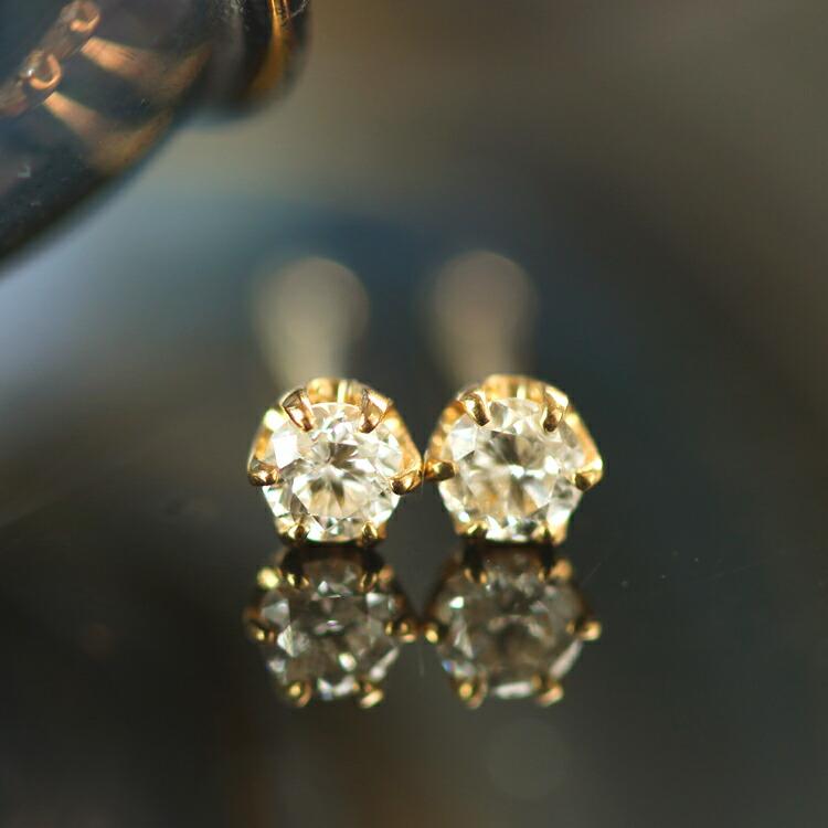 ダイヤモンドの18金ピアス
