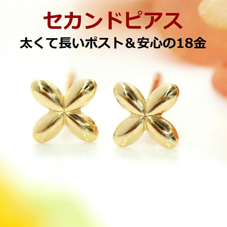フープピアス レディース 10K K10 10金 チェーン 大人気 おすすめ 地金 ゴールドピアス 通販 人気 おすすめ