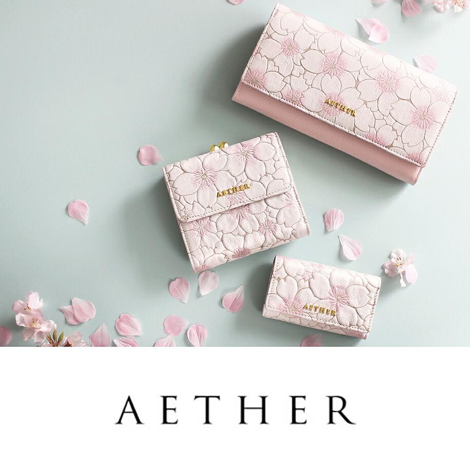 AETHER楽天市場店