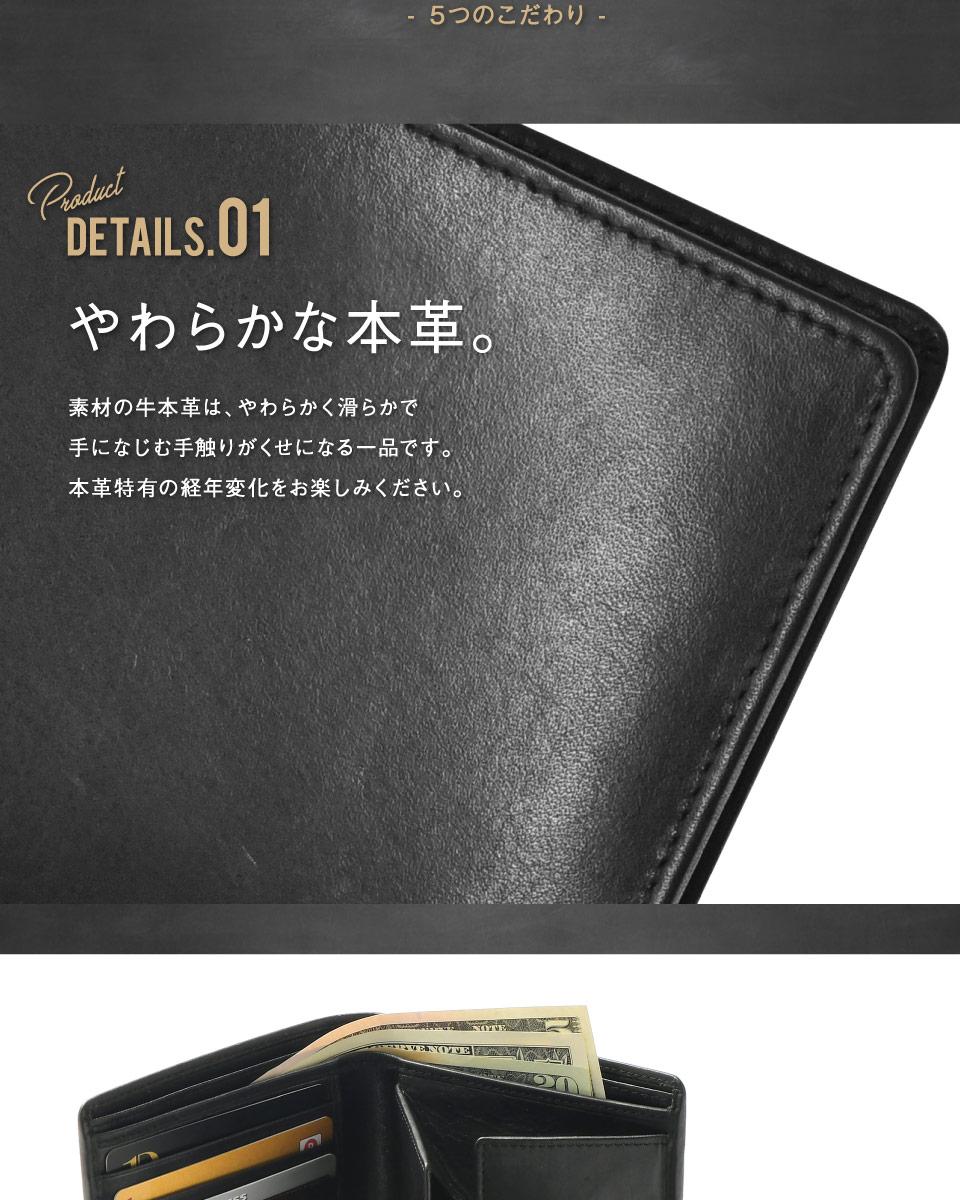 二つ折り財布本革薄型