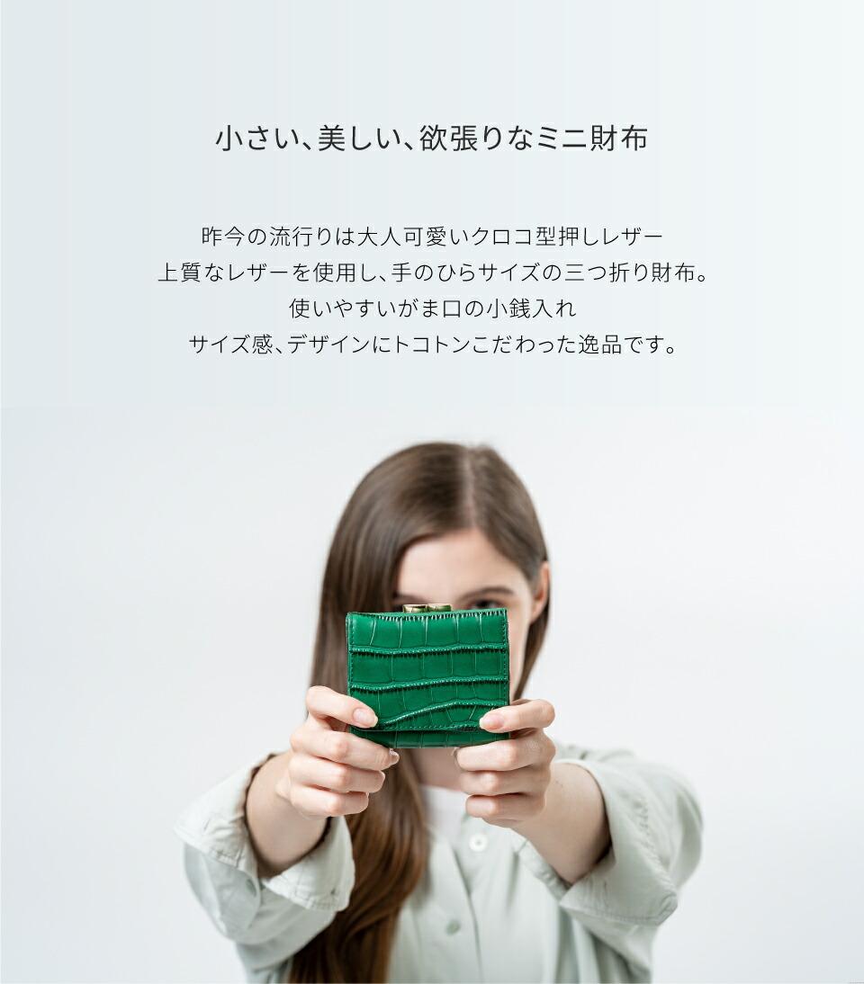 mura ga-8001