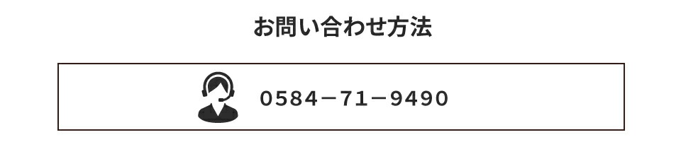 サポート電話