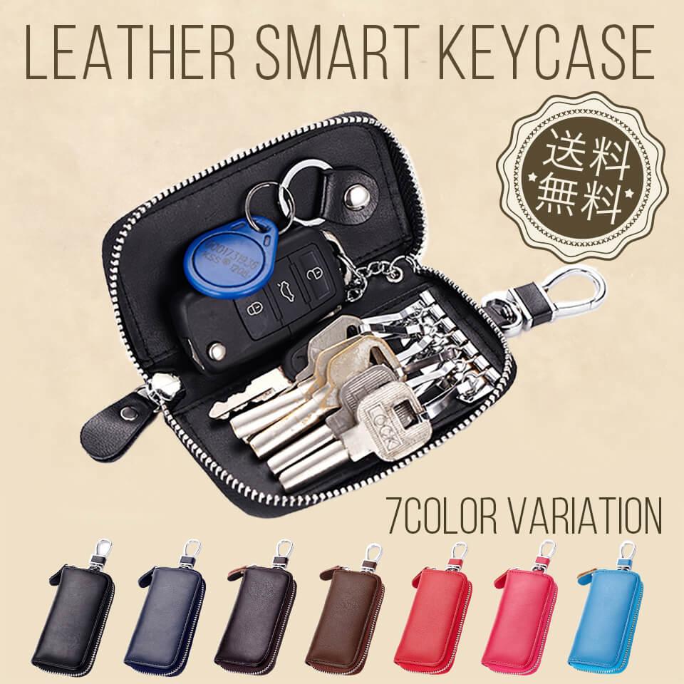キーケース 本革 レディース メンズ スマートキー かわいい 革 ファスナー ピンク レザー 多機能 カード入れ おしゃれ