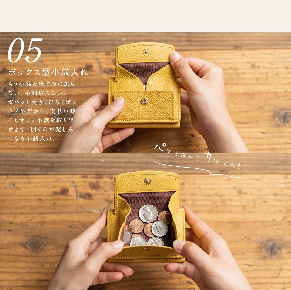 mura ミニ財布