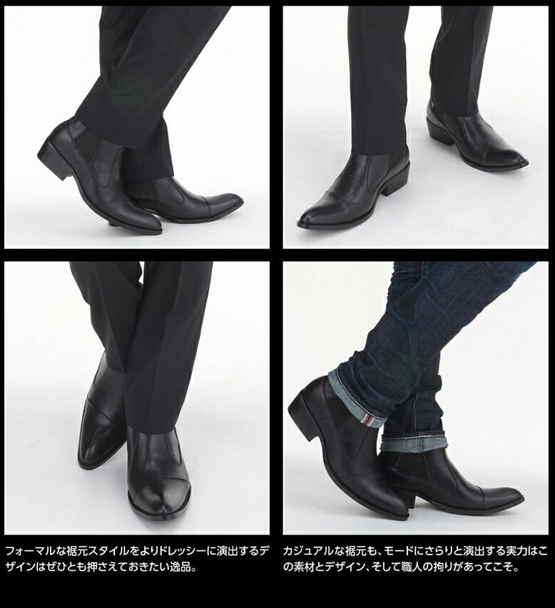 シークレットシューズ本革メンズシークレットブーツ+8cmショートブーツサイドゴアブーツ黒ブラック革靴