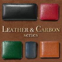 レザー&カーボン財布シリーズ