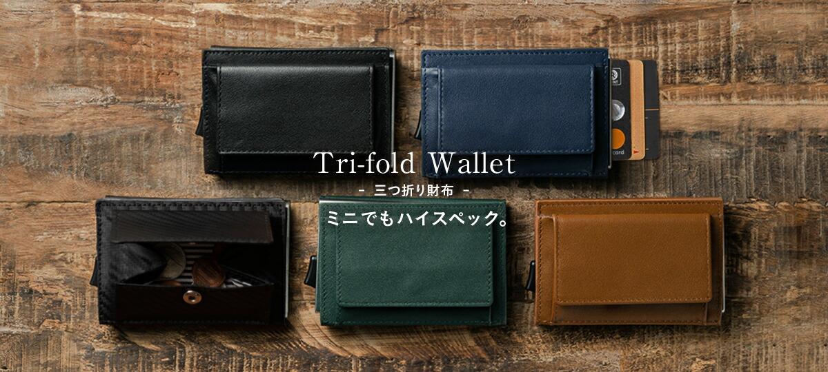 スキミング防止機能付きミニ財布