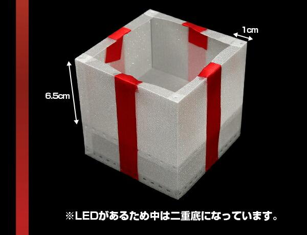 プレゼントボックス,クリスマス