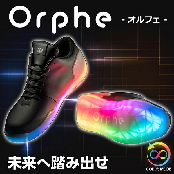 光る靴 orphe オルフェ
