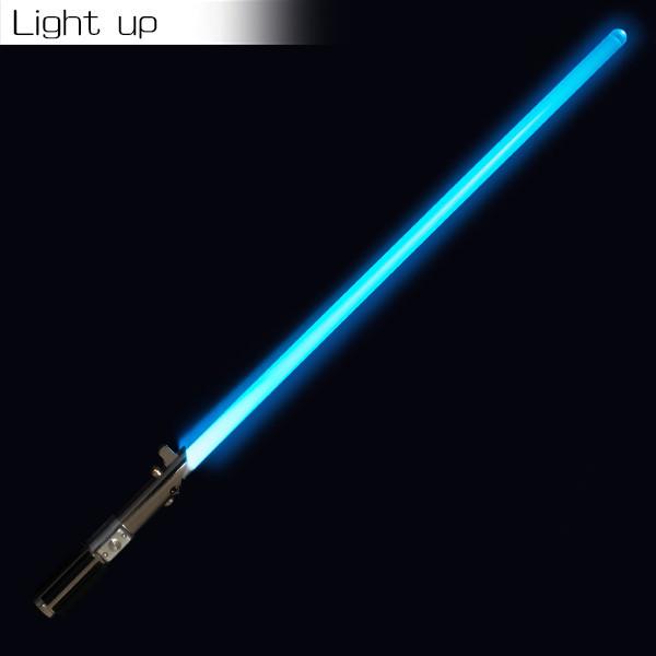 ライトセーバー