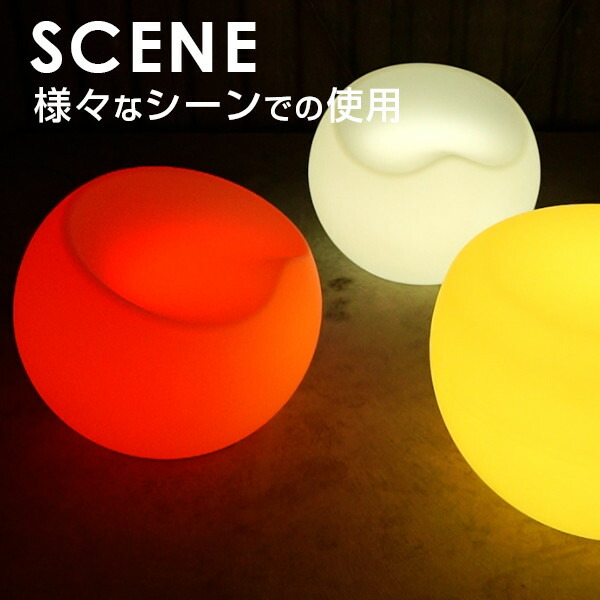 光る テーブル チェア