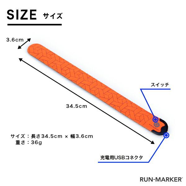RUN-MARKER ランマーカー RUNMARKER
