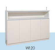 カウンター下収納庫 幅120cm×高さ90cm ホワイト