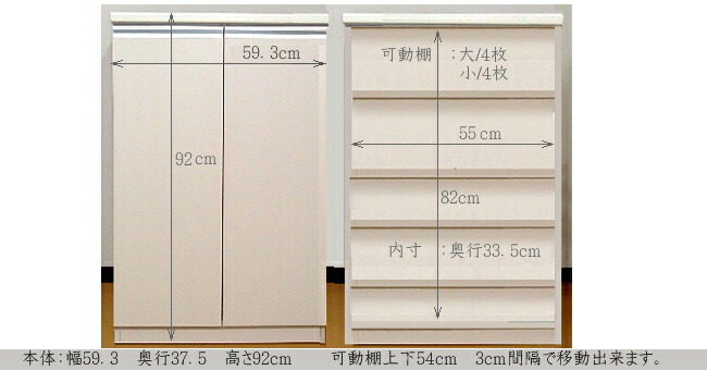シューズL- 60サイズ