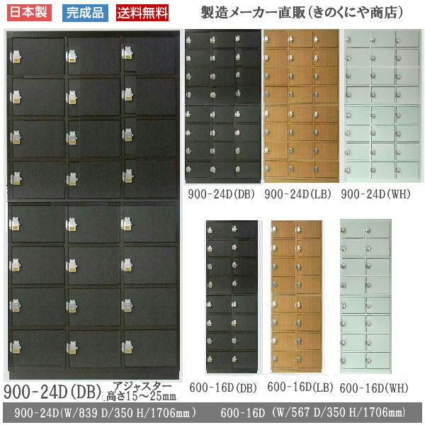 900-24d��600-16Dtotal����
