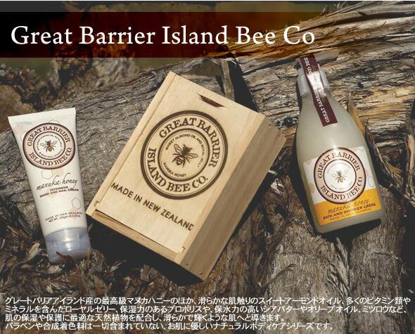Great Barrier Island Bee Co