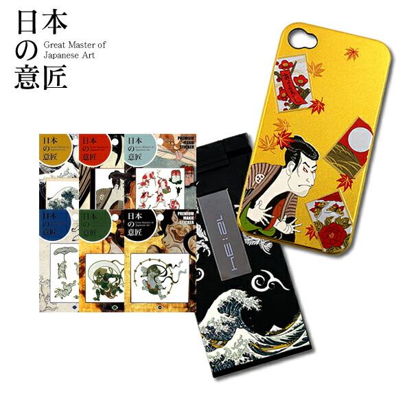 うつし金蒔絵「日本の意匠」