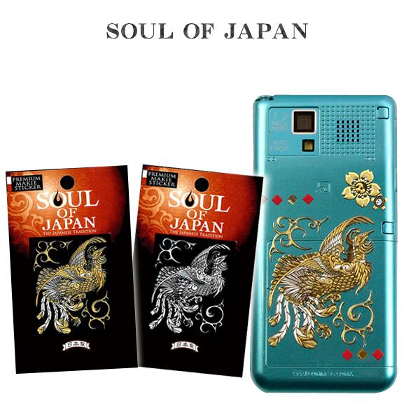 SOUL OF JAPAN