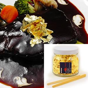 食品用金箔「純金の華」粗目 あらめ2g