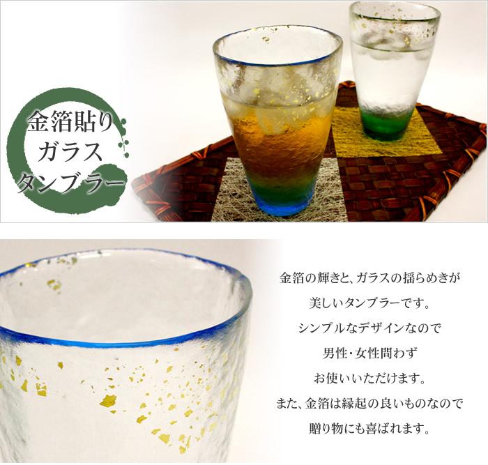 陶製 焼酎グラス