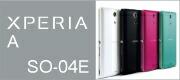 Xperia A SO-04E
