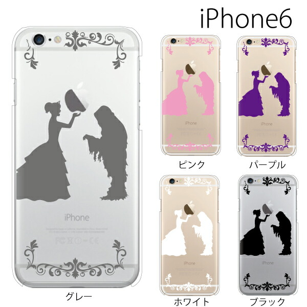 princess phone case iphone 6